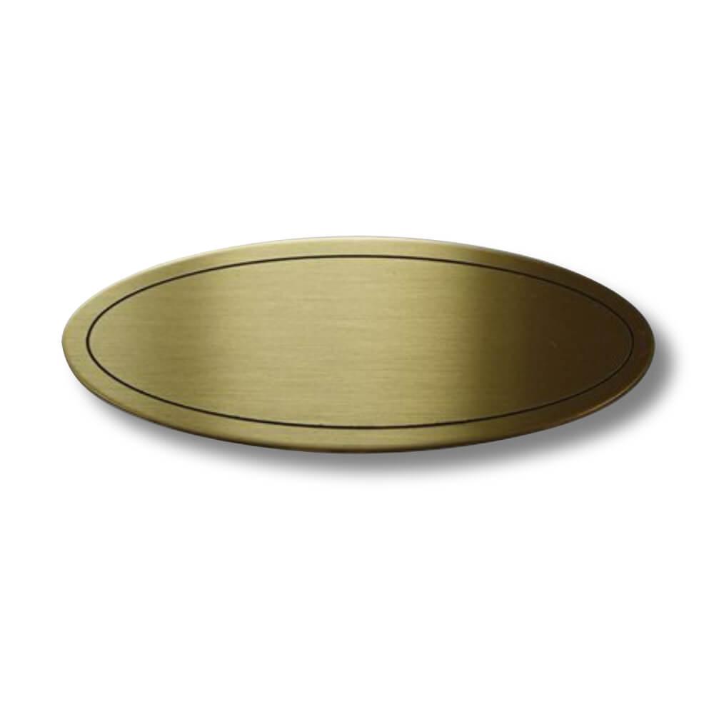 Türschild Messing satiniert 115 x 45 mm